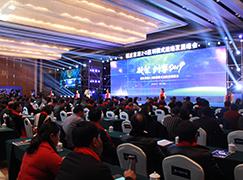 """""""凝聚 创享2019""""福庆家居2.0赢利模式战略发展峰会圆满落幕"""