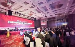 杭州怡黄手机信息验证送38彩金荣获2018年度杭州市家具行业优秀供应商