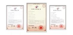 宜居木门成功入选重庆市高新技术企业