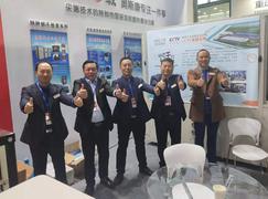 利剑出鞘,奥斯康出征2019上海热泵展!