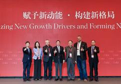 第五届世界地板大会暨第22届中国地板行业高峰论坛圆满召开