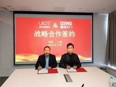 鑫迪木门与UIOT超级智慧家成功签订战略合作