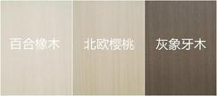 千山问答| 白色免漆生态板可以用湿布擦吗?千…