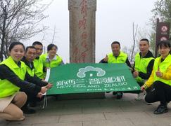 智阁板材丨2019精英团队北京游圆满结束
