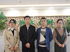 共创共赢 红崀山木业与中国木业网达成战略合作