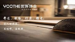 优饰丨实力派的品味,是手上的老茧!