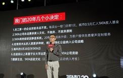 TATA木门:七个小决定开启新20年