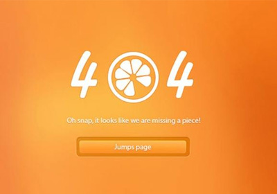 网站无效页面,如何做好用户体验呢?