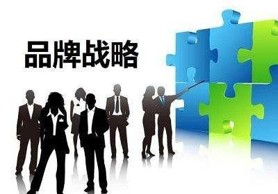 企业品牌发展战略,构筑市场竞争力关键