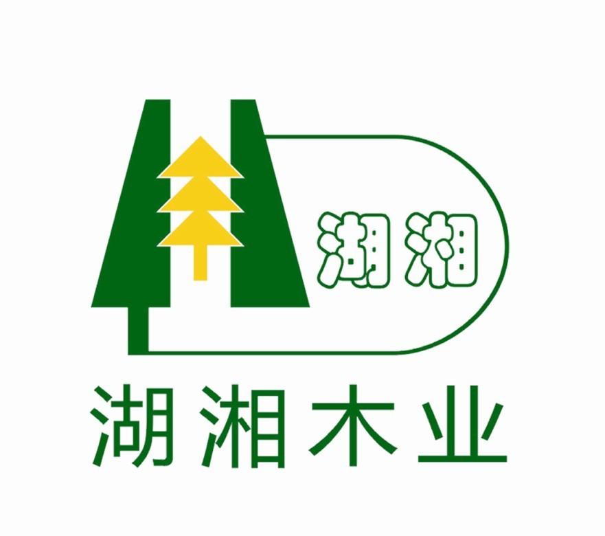 湖南湖湘尊宝娱乐有限公司