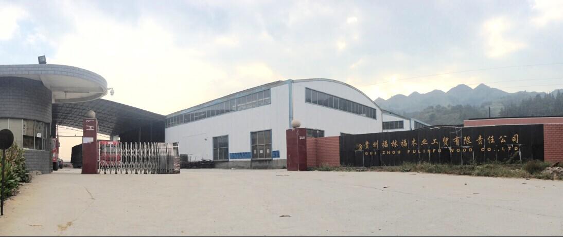 贵州福林福木业工贸有限责任公司