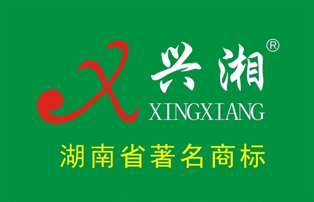 细木工板 指接材 胶合板        公司采购:杨木芯板 注册商标:中国