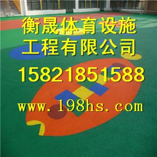 塑胶跑道,幼儿园橡胶地垫衡晟体育设施工程建设公司