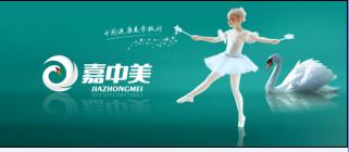 上海嘉利源装饰材料有限公司