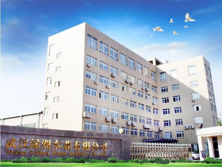 武汉绿洲木业有限公司