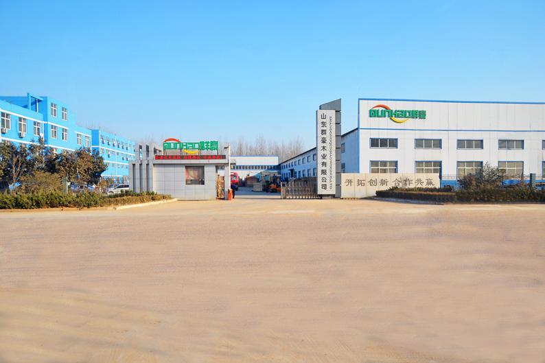 临沂市群豪木制品厂