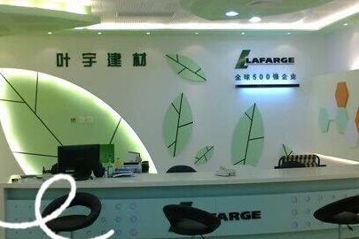 上海叶宇装饰材料有限公司