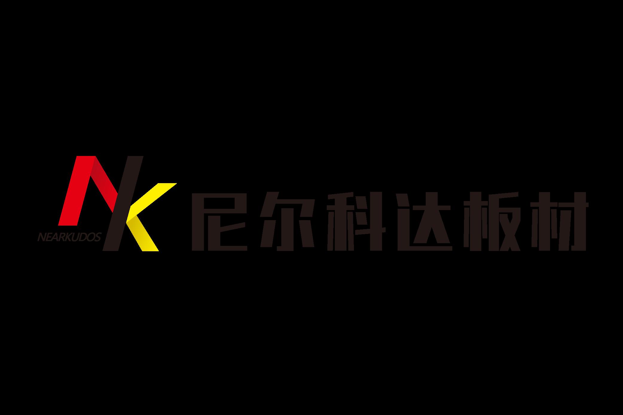 尼尔科达(北京)科技有限公司