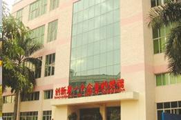 湖南居利来装饰新材料科技有限公司