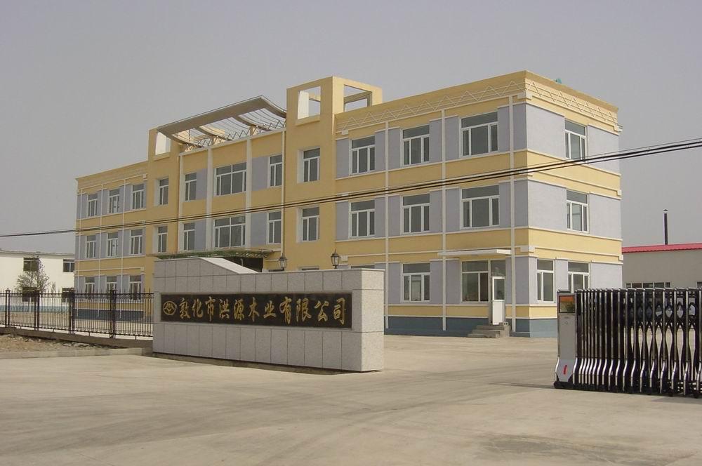 吉林省敦化市洪源木业有限公司