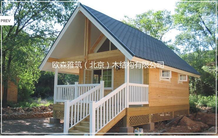 欧森雅筑(北京)木结构有限公司是一家专业从事民间木屋、茅草木屋。木别墅、小木屋、度假村木屋、现代木屋、现代小木屋、旅游区木屋、特色木屋、特色木楼、木楼销售、农家乐木屋、农家乐小木屋、少数民族木楼、民族木屋、农家乐木楼、木楼、木楼设计、民族木楼、度假村木楼、木屋建设、民间木楼、渡假村竹屋、渡假村竹木屋、室内装饰、旅游景区、生态园、度假村、家具等设计、生产、销售、施工节能环保建筑到后期服务为一体木屋公司。 公司前身为早年成立于蜀南竹海的竹艺工程队,经过十余年的健康发展,目前已经具有一大批经验丰富的设计施工队伍