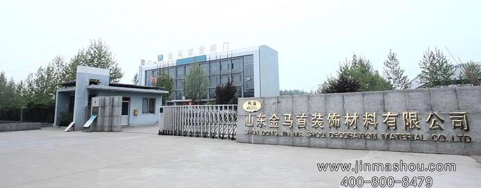 厂家_木门厂家金马首在2001年7月成立于山东省省会济南边上,注册资金4000万