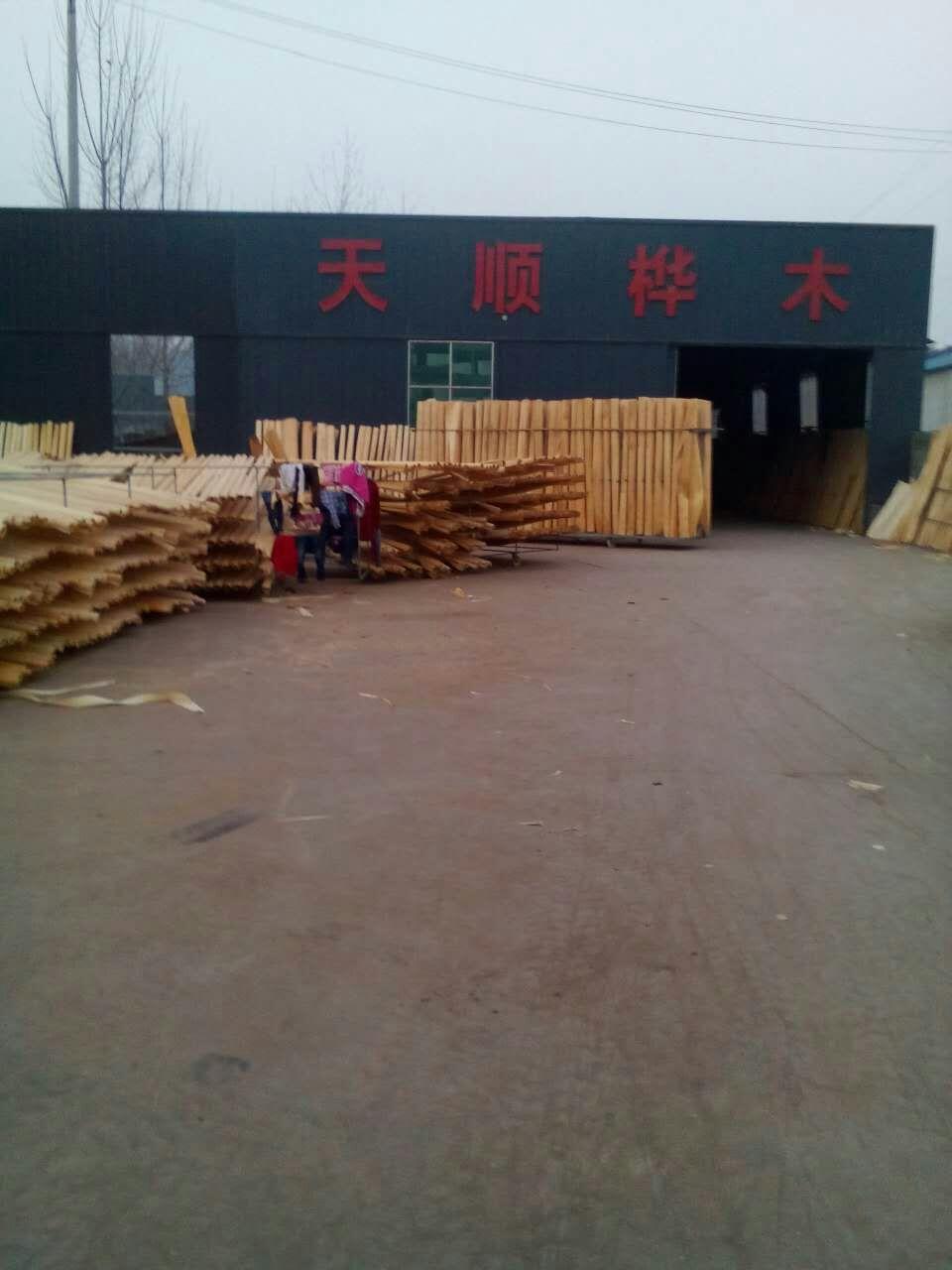 临沂天顺木业有限公司