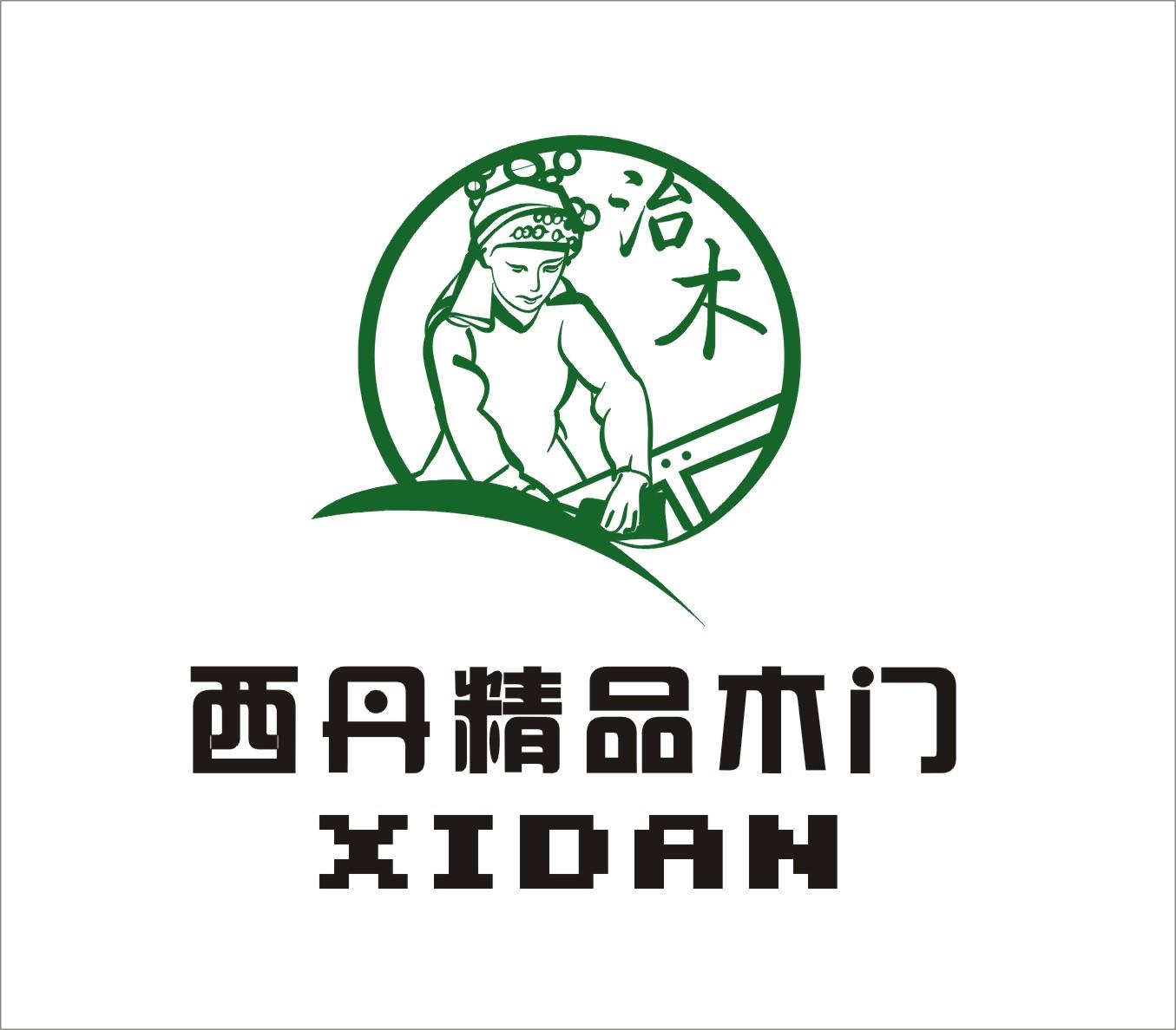 浙江江山福连年门业有限公司