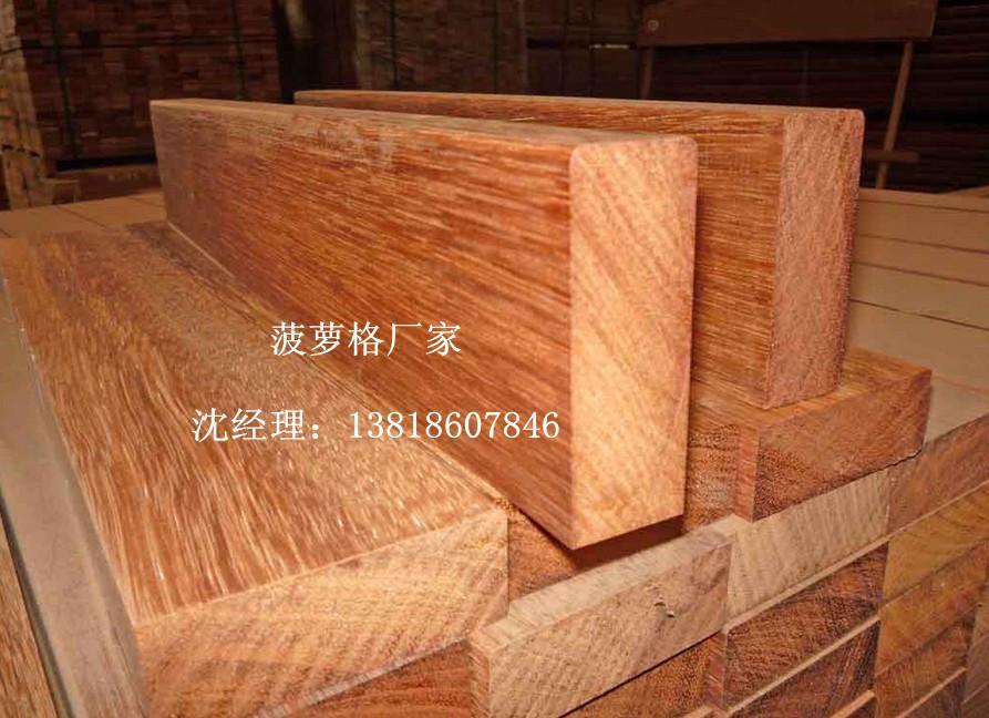 上海艺景防腐材料有限公司