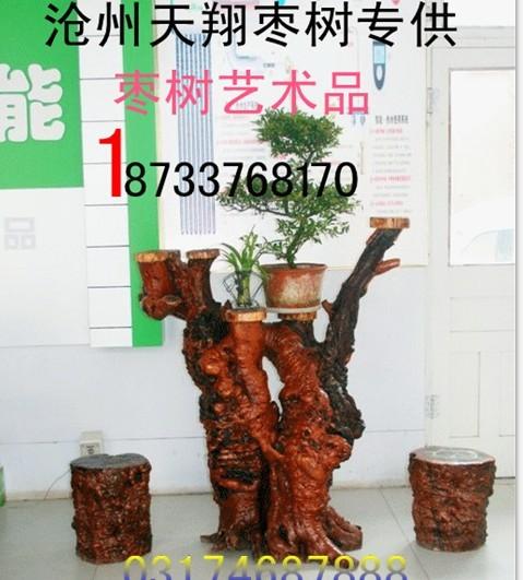 枣树原木,枣树墩,枣树艺术品