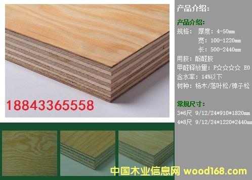 安图亚盛木业有限公司