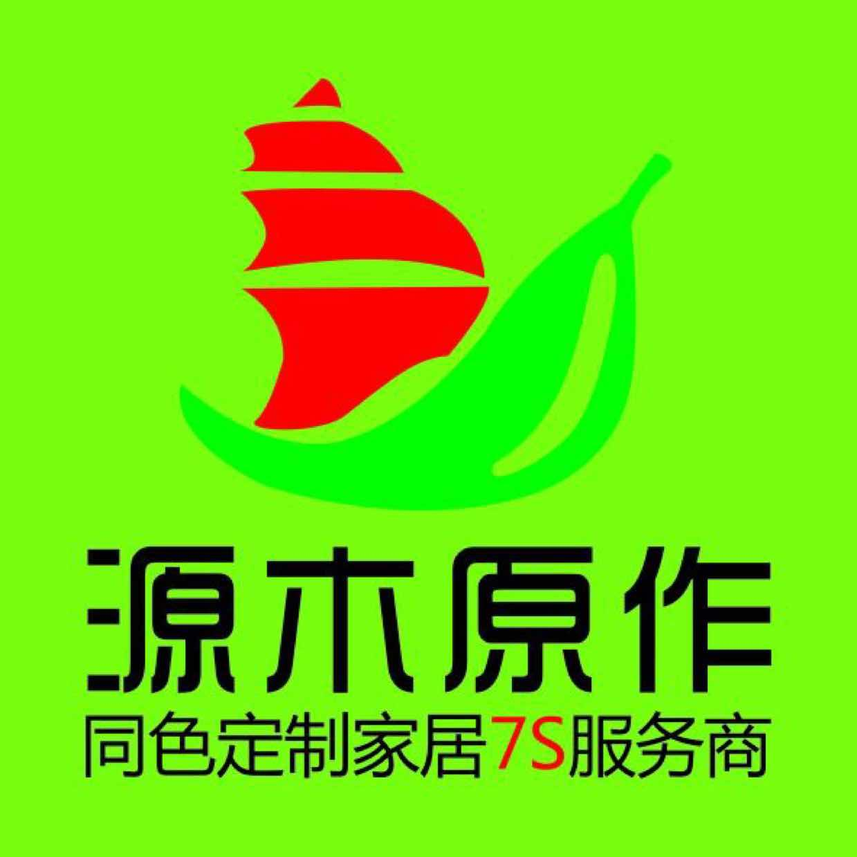 深圳市方舟尊宝娱乐有限公司