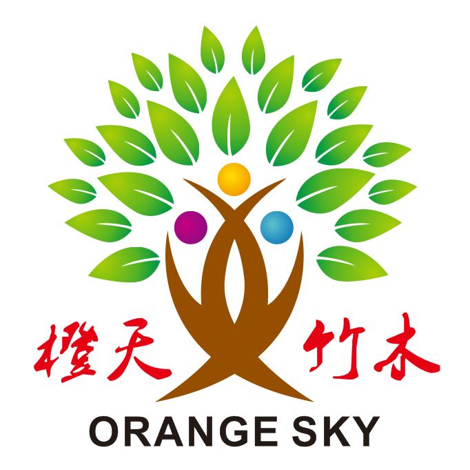 湖南橙天竹木加工有限公司