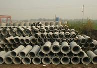 混凝土排水管优点有什么|混凝土排水管价格是多少