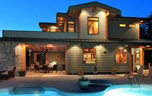什么样房子要交豪宅税?