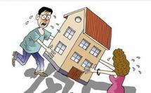 房屋过户手续和流程介绍