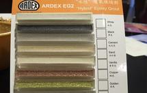 瓷砖填缝剂颜色选择