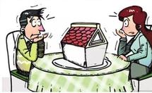 婚前买房婚后共同还贷离婚房子怎么分?