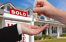 房产买卖和赠与,哪个更划算?