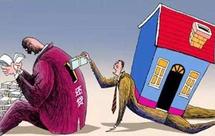 房贷提前还款合算吗?