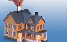 购买二手房<font color=#FF0000>贷款</font>流程2018