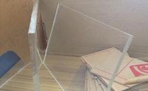 有机玻璃特点和用途