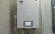 燃气热水器耗气量怎么算?