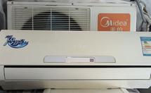 1.5匹空调耗电量是多少?