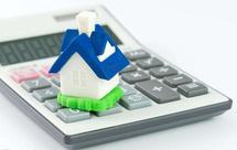 三套房房貸政策標準細節