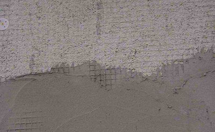 抹灰水泥砂浆价格和施工工艺