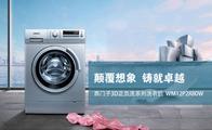 全自动洗衣机哪个牌子好