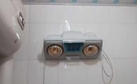 壁挂式浴霸安装步骤和注意事项