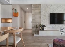 乐活空间清新自然,北欧风格三室两厅装修效果图