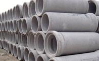 水泥排<font color=#FF0000>水管</font>厂家和安装施工方法介绍